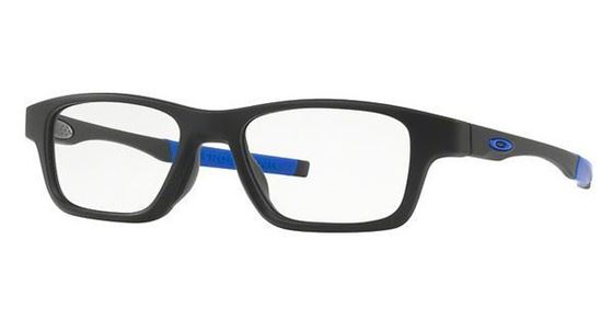 Imagen de OAKLEY CROSSLINK HIGH POWER OX8117 04 SATIN BLACK